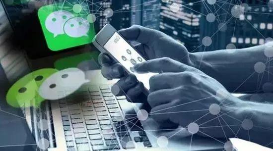 微信公众号、微信营销、微信朋友圈营销实战教程