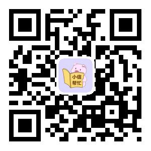 小信帮忙智能信用卡管家简介,注册立享251元,小信帮忙APP注册下载