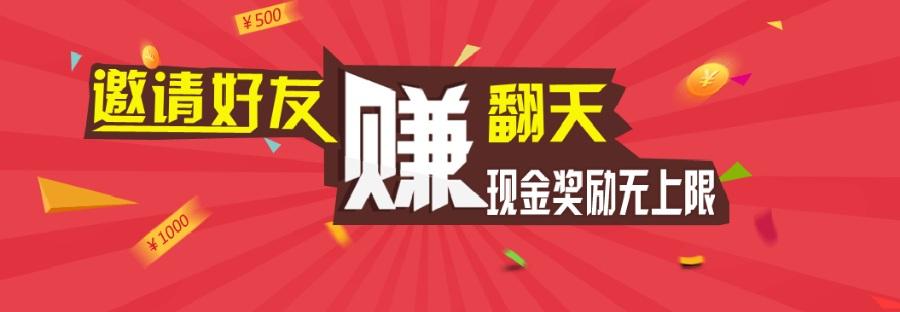 卡之家信用卡代还官方推广活动,最高奖25008元!