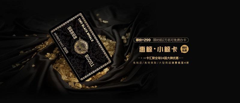 惠鲸APP:淘宝天猫京东拼多多优惠券&线下特权卡,自用省钱分享赚钱!