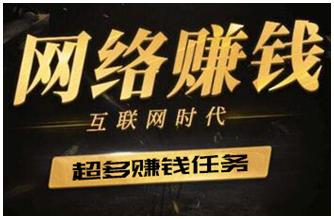 首码网(Shou.Ma)上线,专注最新网赚项目首码发布