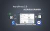 WordPress 5.0 如何切换回旧版 Classic Editor 经典编辑器