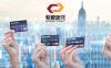 软银支付信用卡刷卡代还,4年老平台支持空卡代还