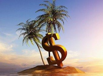 卡之家信用卡代还软件最新费率分润制度表