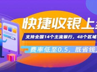 信呗京服是什么,信呗京服官方招商手册PDF