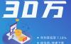 苏宁银行升级贷招合伙人1.5%+65元