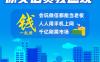 5G通信联盟官网
