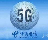 5G通信联盟是什么,5G通信联盟电信流量卡项目靠谱吗怎么赚钱?