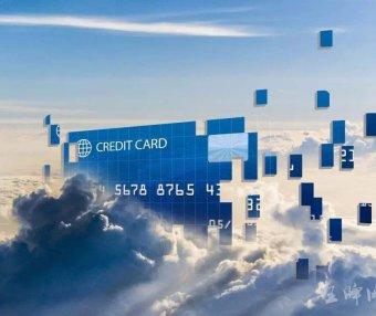 全球购信用卡提额:微信/云闪付通道操作技巧及刷卡注意事项
