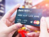 卡之家网:专注于信用卡办卡、刷卡、代还、提额、积分兑现