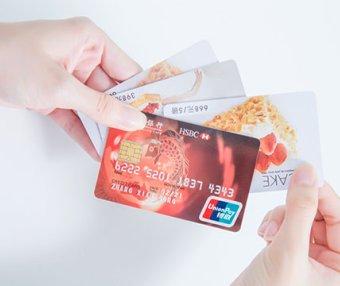 信用卡境外机刷卡提额的发展史,及全球购未来发展方向