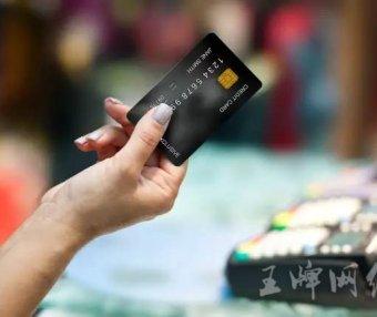 为什么信用卡境外刷卡消费容易提额?