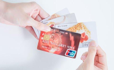 常伴e家信用卡代还APP登录提示连接失败怎么办?