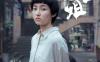 投资我的姐姐赚多少钱了?张子枫的电影值得投资吗?有好的推荐吗?