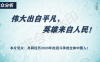 中国医生可以投资吗?电影投资是真的吗?投资流程是什么?